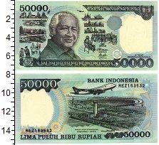 Изображение Банкноты Индонезия 50000 рупий 1997  UNC
