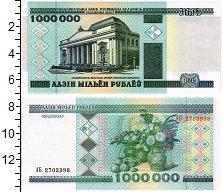 Изображение Банкноты Беларусь 1000000 рублей 1999  UNC
