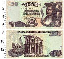 Изображение Банкноты Боливия 50 боливиано 1986  UNC