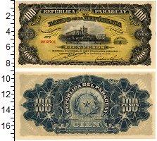 Изображение Банкноты Парагвай 100 песо 1907  UNC-