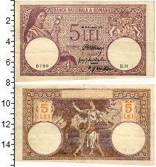 Продать Банкноты Румыния 5 лей 1917
