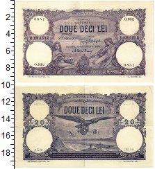 Продать Банкноты Румыния 20 лей 1917