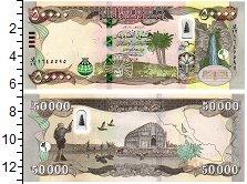 Изображение Банкноты Ирак 50000 динар 2020  UNC