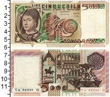 Изображение Банкноты Италия 5000 лир 1979  XF