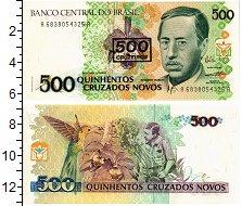 Изображение Банкноты Бразилия 500 крузейро 0  XF+ Аугусто Руши. Колибр
