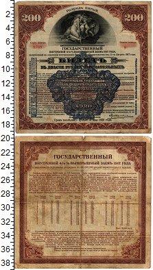 Изображение Банкноты СССР 200 рублей 1928  VF