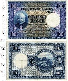 Изображение Банкноты Исландия 100 крон 1928  XF