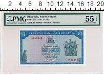 Изображение Банкноты Родезия 1 доллар 1970  UNC