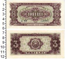 Продать Банкноты Румыния 3 лея 1952