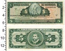 Изображение Банкноты Никарагуа 5 кордоба 1968  XF- Франсиско де Кордоба