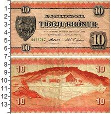Изображение Банкноты Фарерские острова 10 крон 1954  VF+