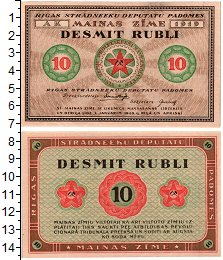 Изображение Банкноты Латвия 10 рублей 1919  UNC Рига. Совет рабочих