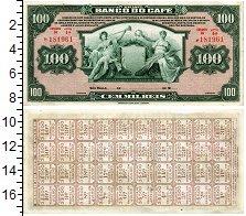 Изображение Банкноты Бразилия 100 мильрейс 0  XF