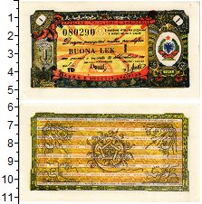Изображение Банкноты Албания 1 лек 1953  XF+