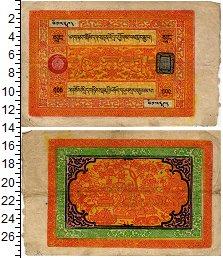 Изображение Банкноты Тибет 100 сранг 0  XF-