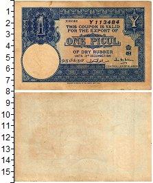 Изображение Банкноты Малайя 1 пикуль 1941  XF