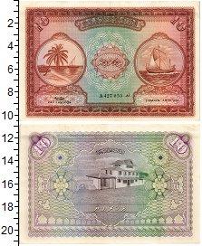 Изображение Банкноты Мальдивы 10 руфий 1947  XF+