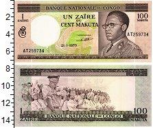 Изображение Банкноты Заир 1 заир 1970  UNC-