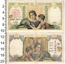 Изображение Банкноты Индокитай 500 пиастров 1939  XF-