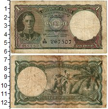 Изображение Банкноты Цейлон 1 рупия 1942  VF