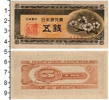 Изображение Банкноты Япония 5 сен 1948  UNC-