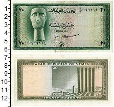 Изображение Банкноты Йемен 20 букша 1966  XF