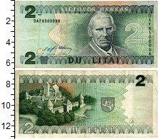 Продать Банкноты Литва 2 лит 1993