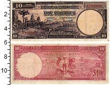 Изображение Банкноты Индокитай 10 пиастров 1947  XF