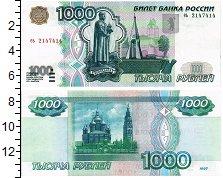 Изображение Банкноты Россия 1000 рублей 1997  XF+ Без модификации
