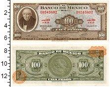 Изображение Банкноты Мексика 100 песо 1970  XF Мигель Идальго