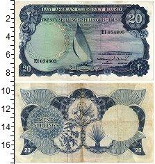 Изображение Банкноты Восточная Африка 20 шиллингов 1964  XF-