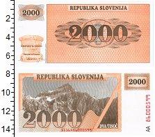 Изображение Банкноты Словения 2000 толаров 1991  UNC