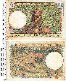 Изображение Банкноты Французская Экваториальная Африка 5 франков 1941  XF
