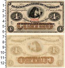 Изображение Банкноты Аргентина 4 реала 1869  UNC