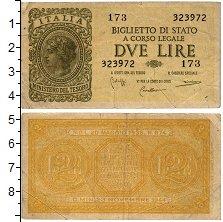 Изображение Банкноты Италия 2 лиры 1944  VF Союзный выпуск
