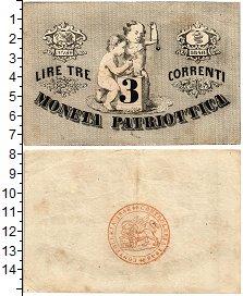 Изображение Банкноты Венеция 3 лиры 1848  XF