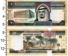 Изображение Банкноты Саудовская Аравия 10 риалов 0  UNC