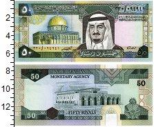 Изображение Банкноты Саудовская Аравия 50 риалов 1983  UNC
