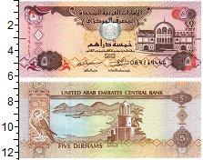 Изображение Банкноты ОАЭ 5 дирхам 2017  UNC