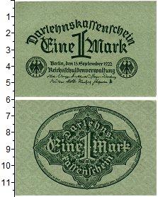 Продать Банкноты Веймарская республика 1 марка 1922