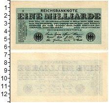 Изображение Банкноты Веймарская республика 1000000000 марок 1923  XF+