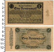 Продать Банкноты Веймарская республика 1 марка 1923