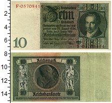 Продать Банкноты Веймарская республика 10 марок 1929