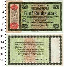 Изображение Банкноты Третий Рейх 5 марок 1934  UNC Конверсионный фонд п