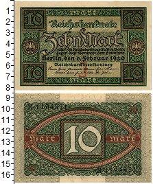 Продать Банкноты Веймарская республика 10 марок 1920