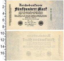 Изображение Банкноты Веймарская республика 500 марок 1923  UNC Берлин