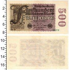 Изображение Банкноты Веймарская республика 500000000 марок 1923  UNC-