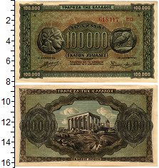 Изображение Банкноты Греция 100000 драхм 1944  XF