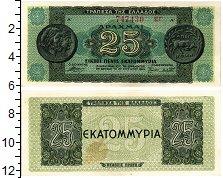 Изображение Банкноты Греция 25000000 драхм 1944  XF+