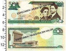 Изображение Банкноты Доминиканская республика 500 песо 2000  UNC